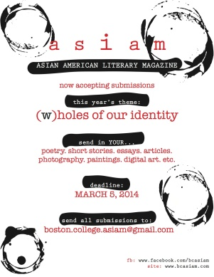 ASIAM call for submissions
